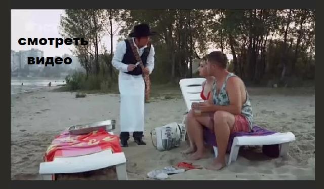 Прикол на пляже. Как еврей рыбой торговал. Уржаться..