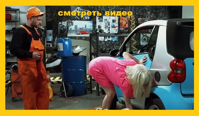 Прикол про блондинку. (видео) Полный ржач!