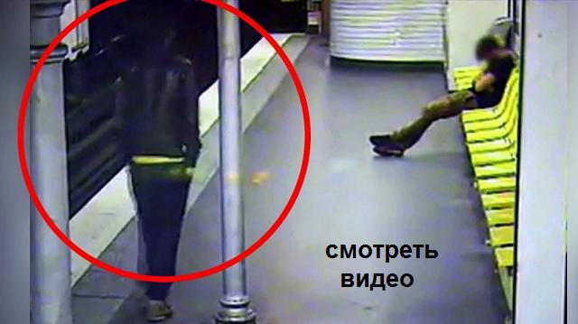Видео запись в метро. Сотрудники не могли поверить, как такое возможно?