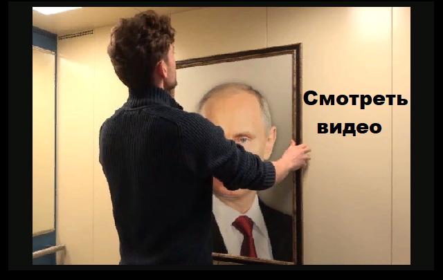 Портрет в лифте. Смеялся 3 дня! (видео)