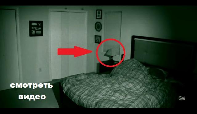 Ночью происходило странное. Когда установили камеру, увиденное потрясло всех.